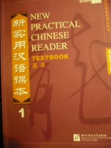 New Practical Chinese Reader Textbook
